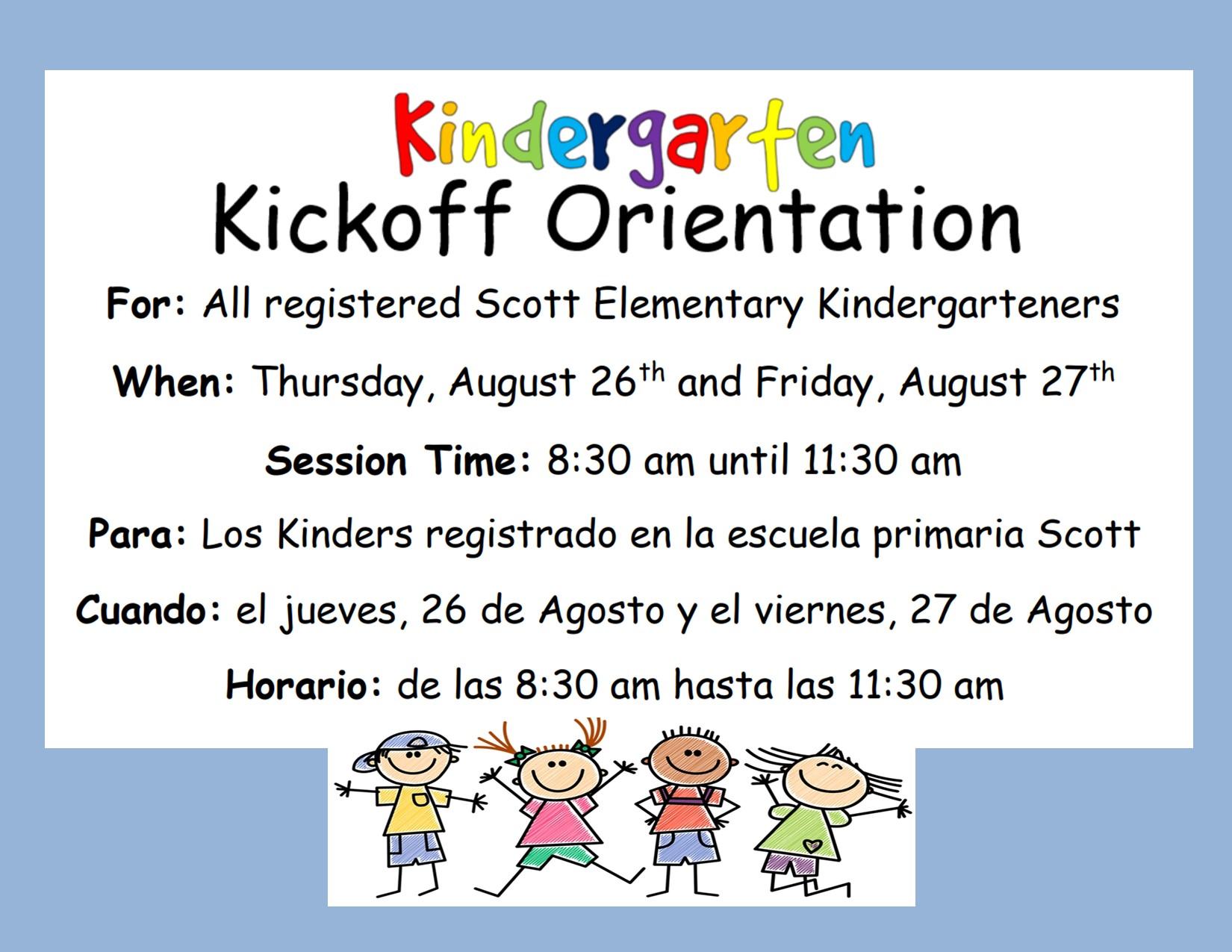 kindergarten kickoff orientation